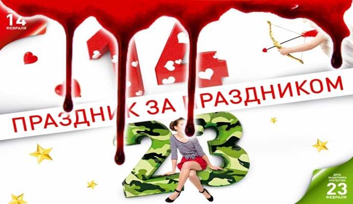 Музыкальная открытка янаул 58